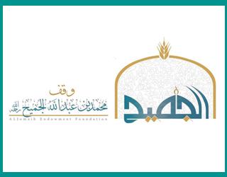 وقف محمد بن عبدالله