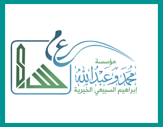 مؤسسة محمد وعبدالله