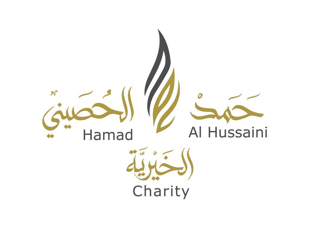 الحصيني-الخيرية-1024x792