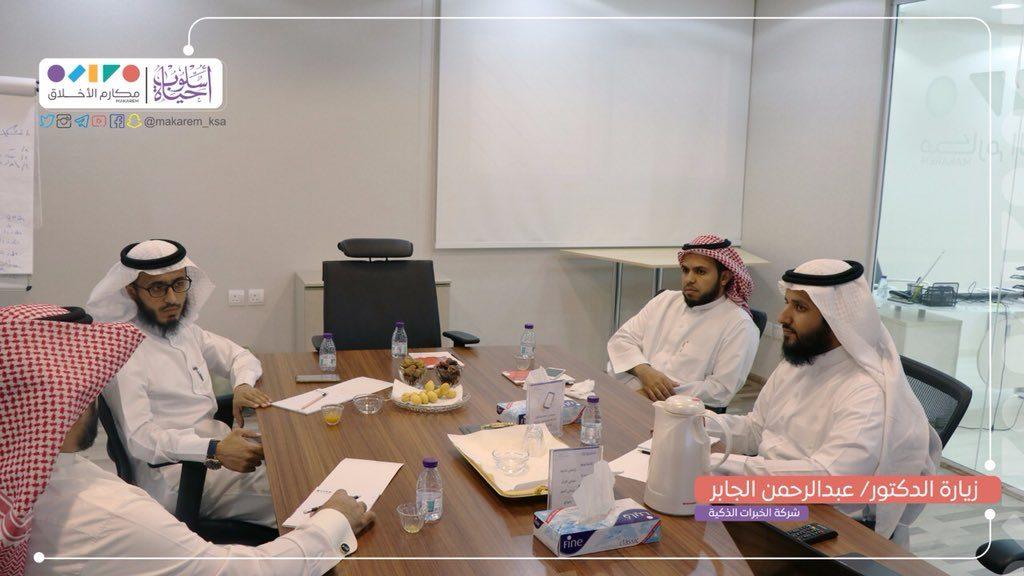 زيارة الدكتور / عبدالرحمن الجابر من شركة الخبرات الذكية