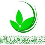 شعار_العجيمي_بدقة_عالية23